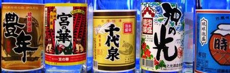 sake europe
